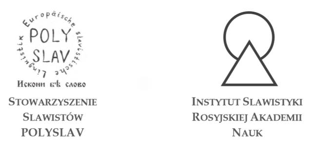 Logo of POLYSLAV conference for year 2016